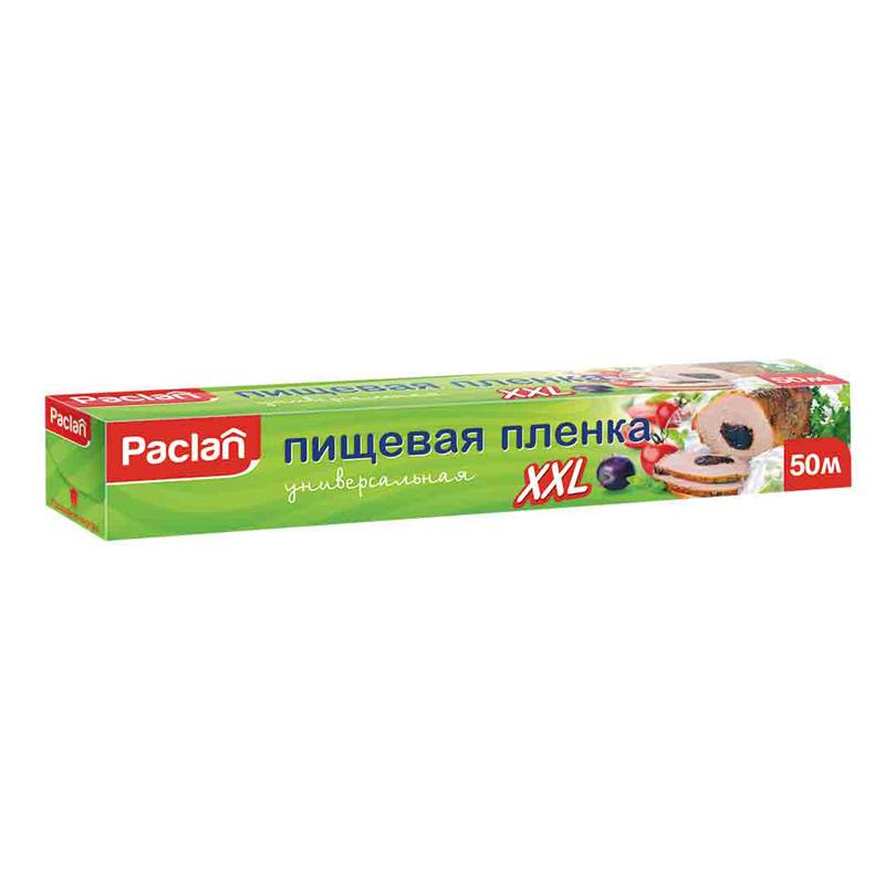 Пленка пищевая Paclan, XXL, PVC 50м*29см, в коробке
