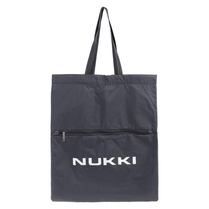 Сумка-рюкзак Nukki №63 51*41 см, серый