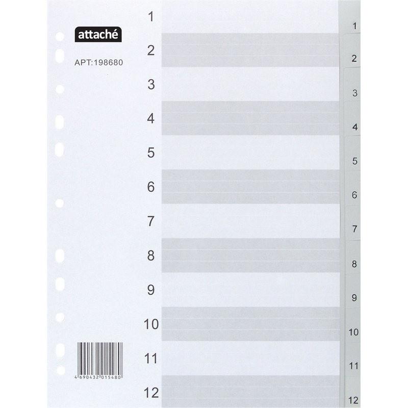 Разделитель листов из сер.пласт. с индексами Attache, А4, цифровой 1-12