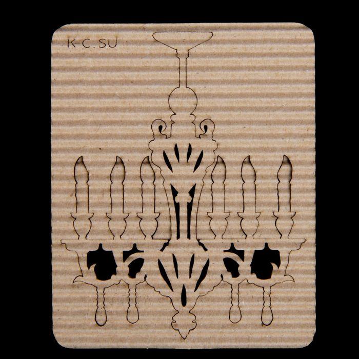 "Чипборд картон ""Люстра"" 6,4х8 см"