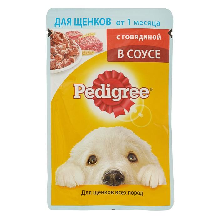 Влажный корм Pedigree для щенков, говядина в соусе, пауч, 85 г