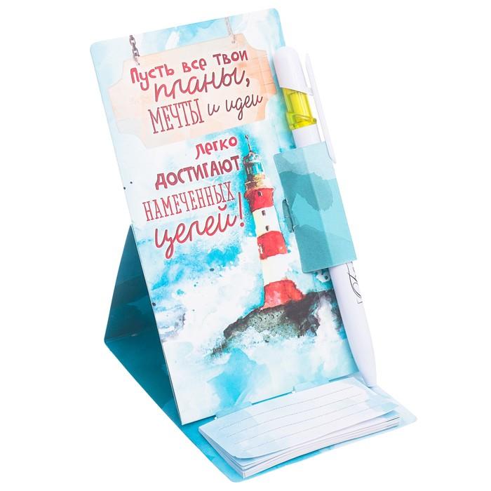 """Ручка на открытке с бумажным блоком """"Достигай целей"""", 20 листов"""