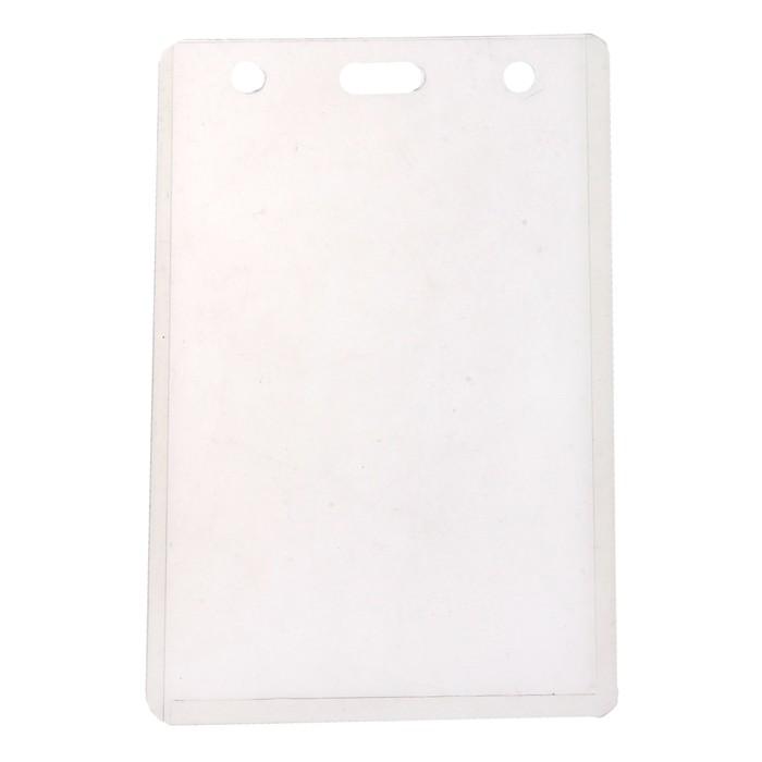 Бейдж-карман вертикальный, (внешний 120 х 79 мм), внутренний 103 х 68 мм, 76 мкр