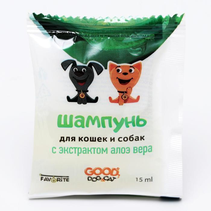 Шампунь-саше Good Cat&Dog для кошек и собак, алоэ вера, 15 мл