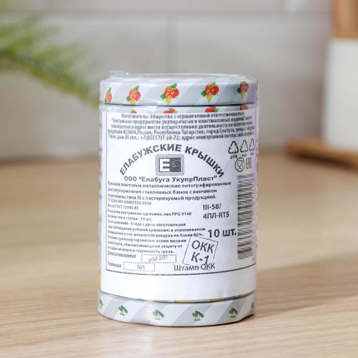 Крышкa для консервировaния «Елaбугa», ТО-58 мм, винтовaя, лaкировaннaя, цвет МИКС