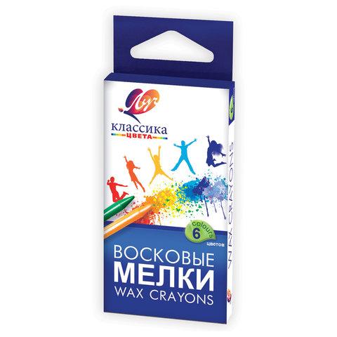 """Восковые мелки ЛУЧ """"Классика"""", 6 цветов, картонная упаковка с европодвесом, 12С860-08"""