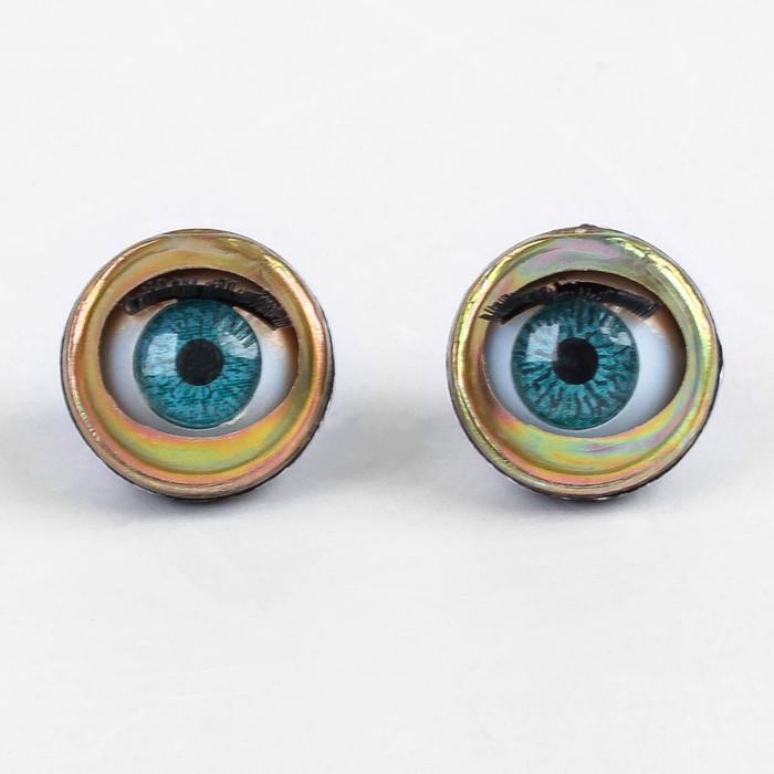 Глаза моргающие с ресничками, полупрозрачные, набор 2 шт., цвет голубой, размер 1 шт. 2 см