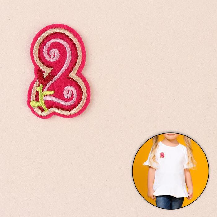 Термоаппликация «Цифра 2», 4 ? 2,5 см, цвет тёмно-розовый