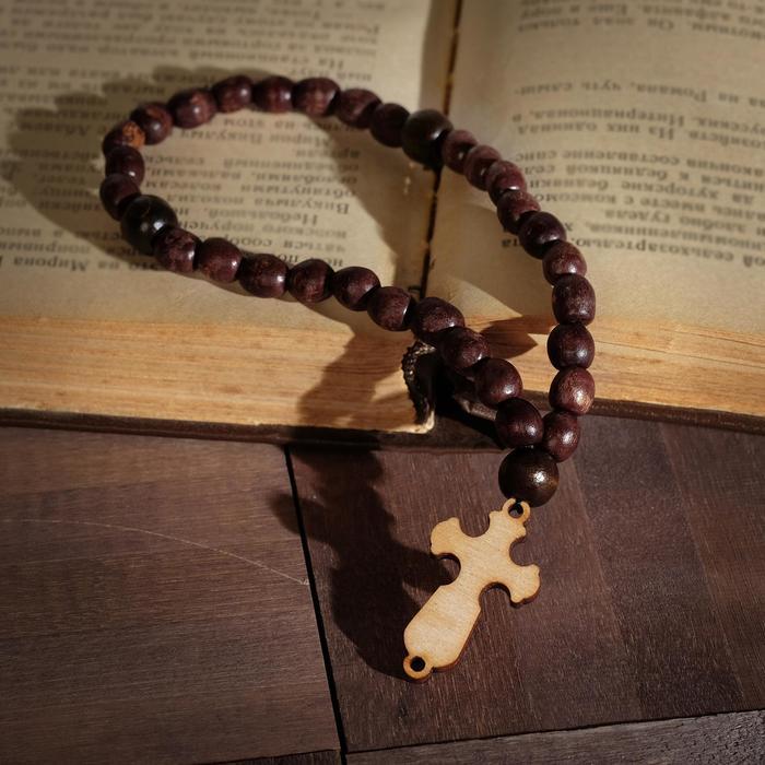 """Чётки деревянные """"Православные"""" 30 бусин, крестик с отверстиями, цвет тёмно-коричневый"""