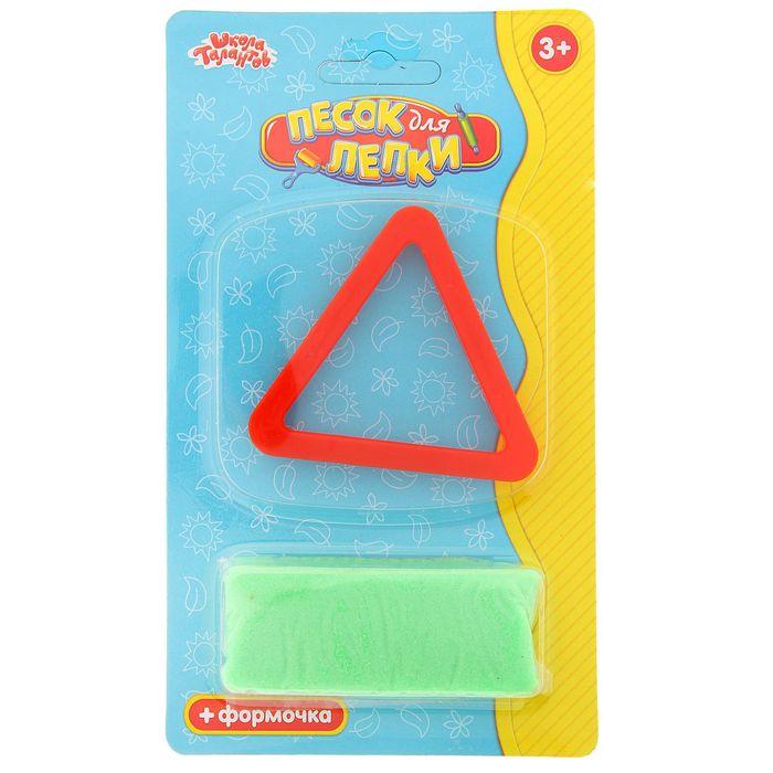 Песок для лепки «Треугольник» 28 г, цвет зелёный