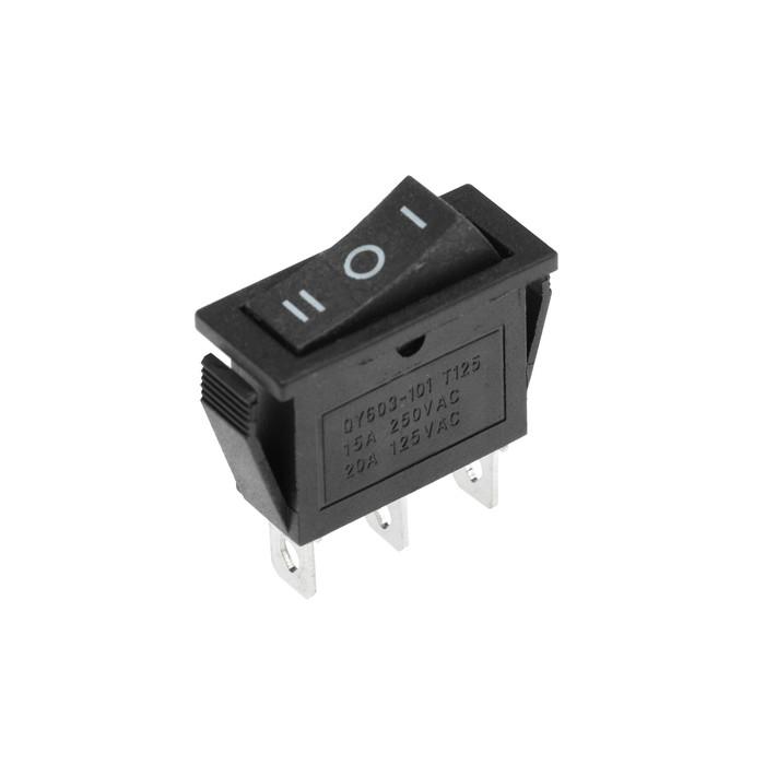 Клавишный выключатель, 250 В, 15 А, ON-OFF-ON, 3с, черный