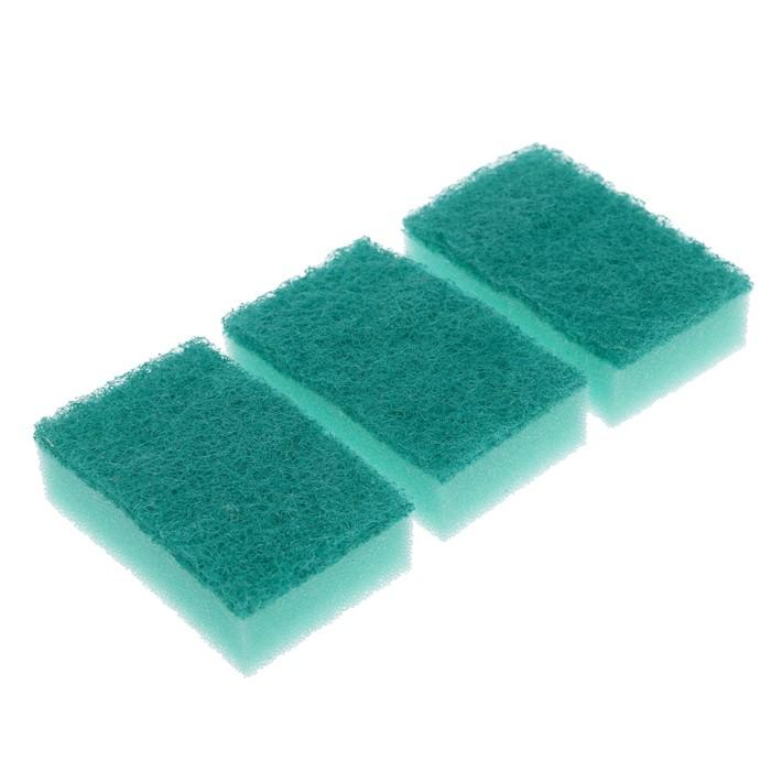 Набор бытовых губок с чистящим слоем «Мини», 7,5?2,5?4,5 см, 3 шт