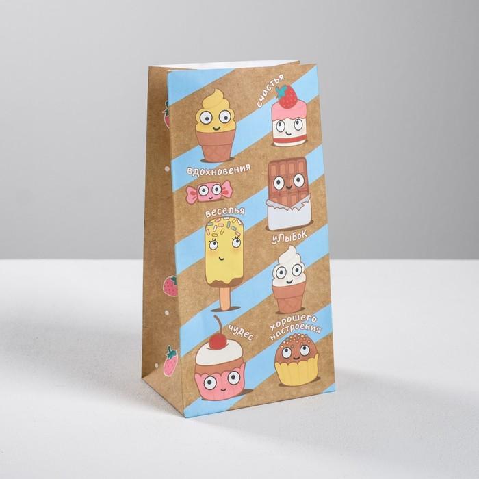 Пакет подарочный без ручек «Весёлые сладости», 10 ? 19.3 ? 7 см