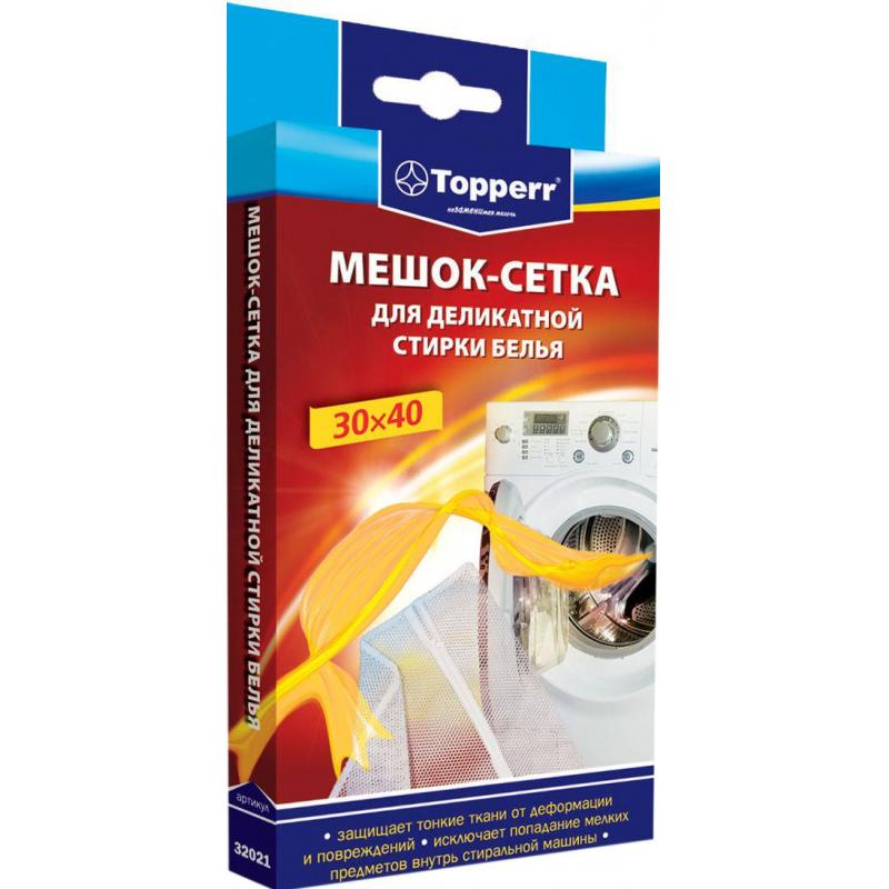 Мешок-сетка Topperr 32021 для деликатной стирки 30x40 см. на 1 кг. белья