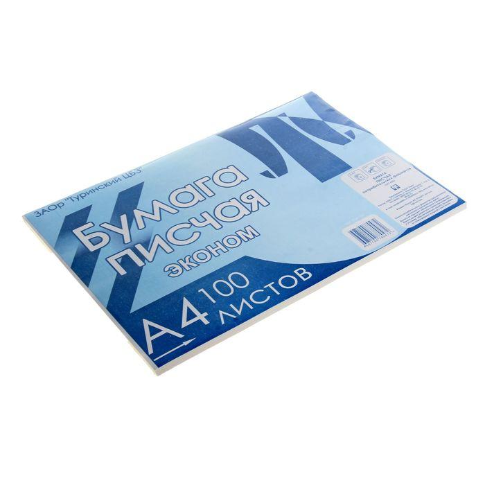 Бумага писчая А4, 100 листов, плотность 50-65 г/м?, белизна 92-96%, эконом, в плёнке
