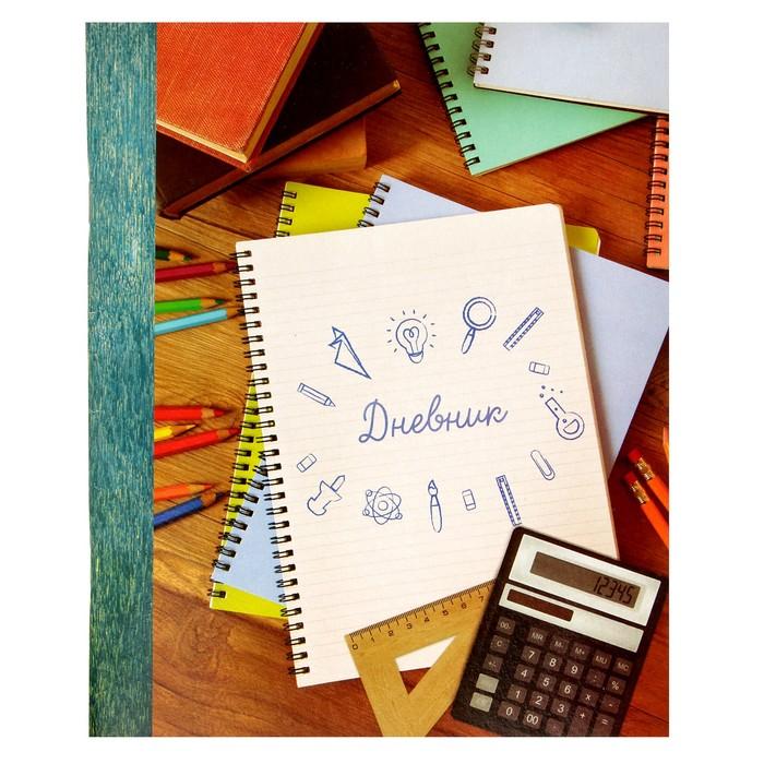 """Дневник универсальный 1-11 класс """"Тетрадь"""", обложка мелованный картон, 40 листов"""