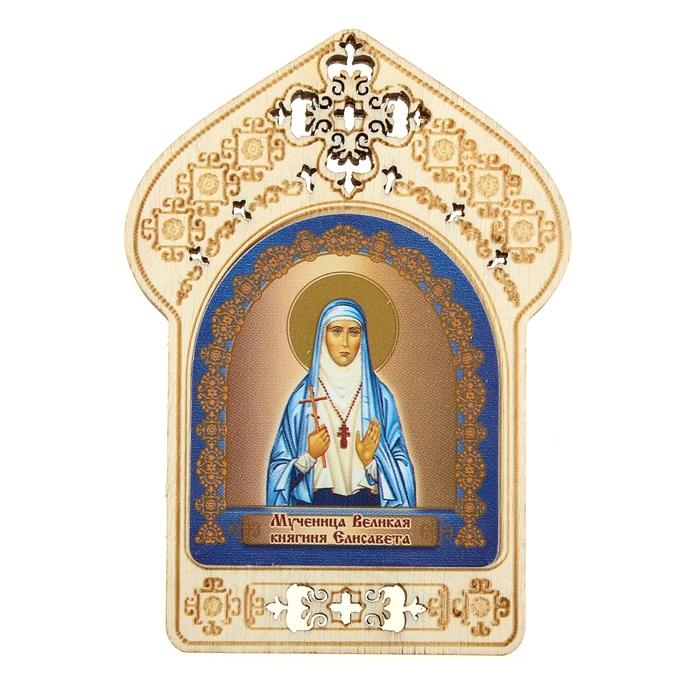 """Именная икона """"Мученица Великая княгиня Елисавета"""", покровительствует Елизаветам"""