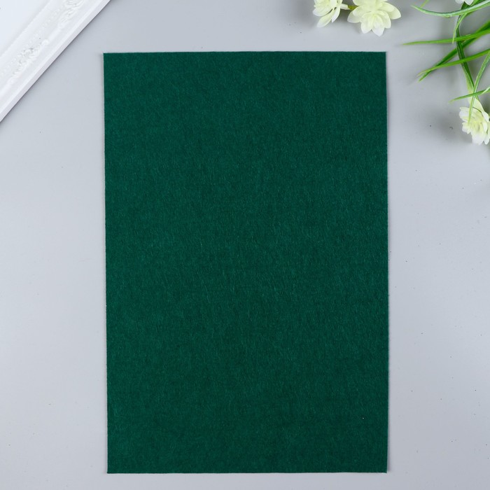 Фетр  жесткий  1 мм 20х30 см   т.зеленый
