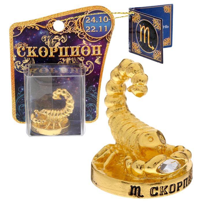 """Фигурка """"Скорпион"""""""