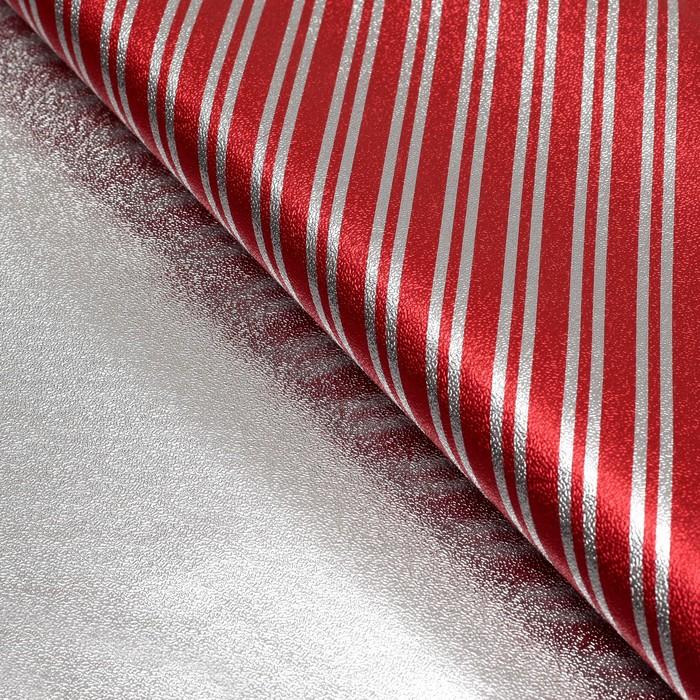 """Плёнка с металлизированная """"Диагонали"""", цвет красный, 50 х 70 см"""