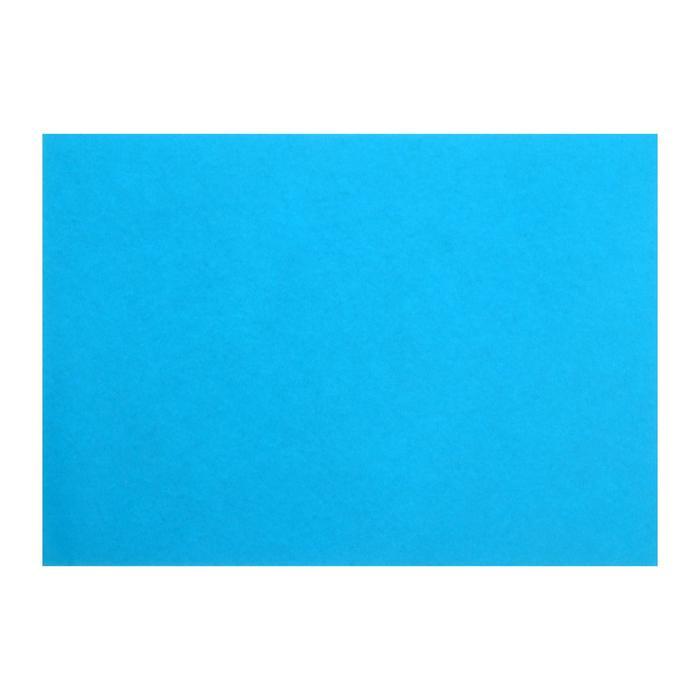 Картон цветной тонированный А4, 200 г/м2, синий
