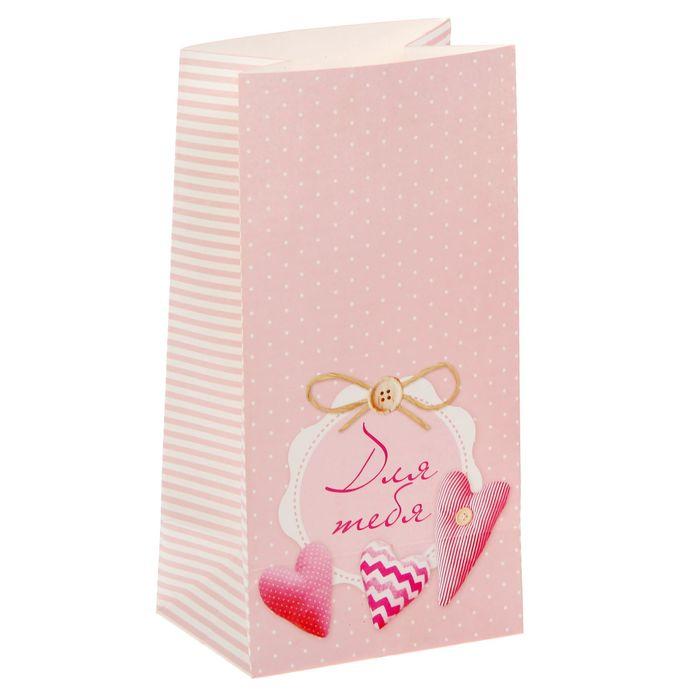 """Пакет подарочный без ручек """"Для тебя"""",10 х19.5 х7 см"""
