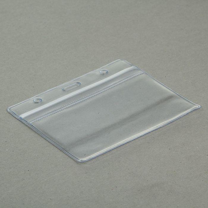Бейдж-карман горизонтальный (внешний 98 х 81 мм), внутренний 55 х 95 мм, 20 мкр с защелкой зип