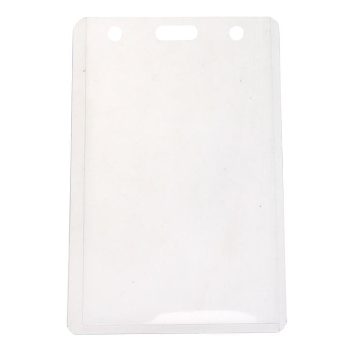 Бейдж-карман вертикальный, (внешний 120 х 79 мм), внутренний103 х 68 мм, 18 мкр