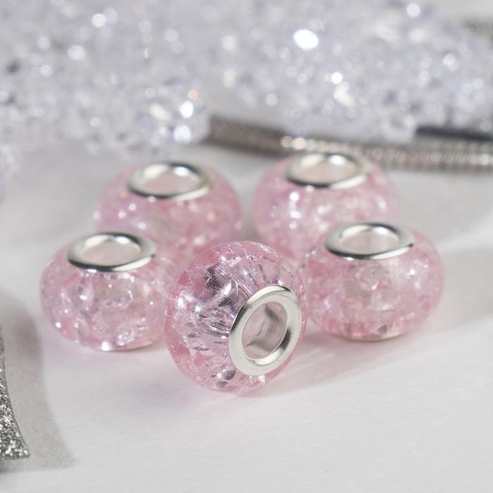 """Бусина """"Сахарный кварц"""", цвет розовый в серебре"""