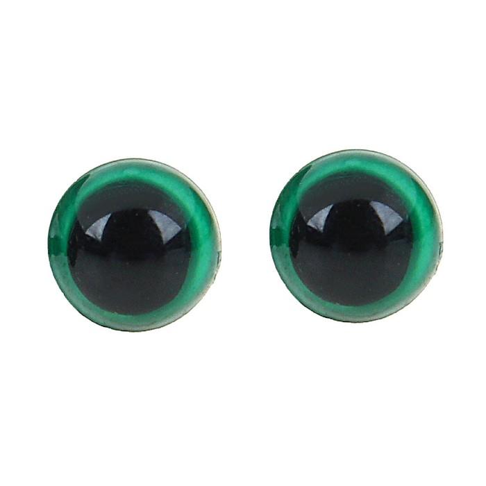 Глаза винтовые с заглушками, полупрозрачные, набор 4 шт, цвет зелёный, размер 1 шт: 0,8?0,8 см