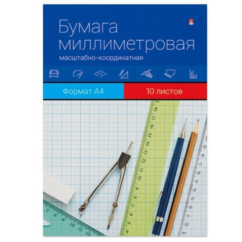 Бумага миллиметровая (А4,80г),10л/пач.(Б-К)
