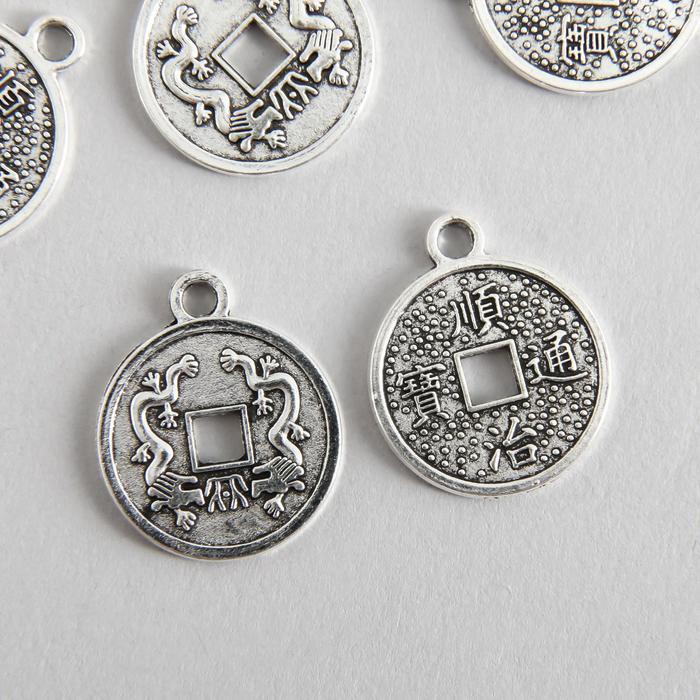 "Декор для творчества металл ""Китайская монета с драконами"" серебро 2,3х1,9 см"