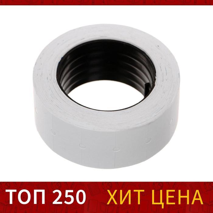 Этикет-лента 21*12мм, прямоугольная, белая, 500 этикеток