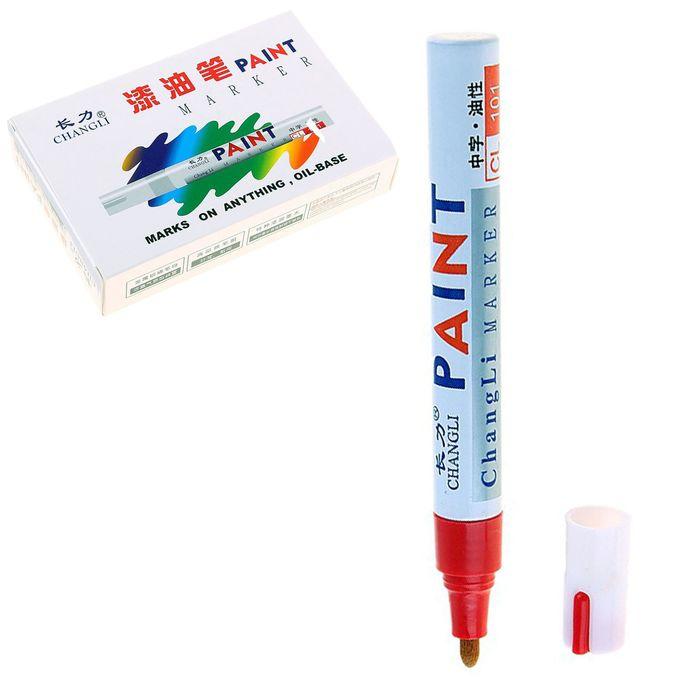 Маркер - краска, лаковый, 2.5 мм, красный