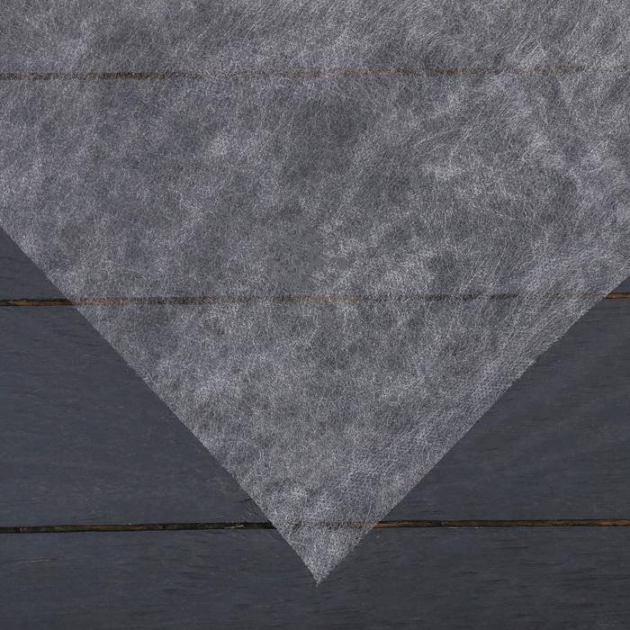 Материал укрывной, 5 ? 1,6 м, плотность 20, с УФ-стабилизатором, белый, Greengo, Эконом 20%