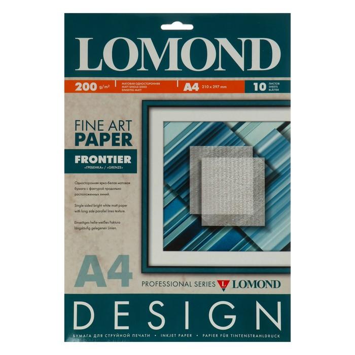 Фотобумага А4 LOMOND, 927041, 200 г/м?, матовая текстурная «Продольные линии», 10 листов