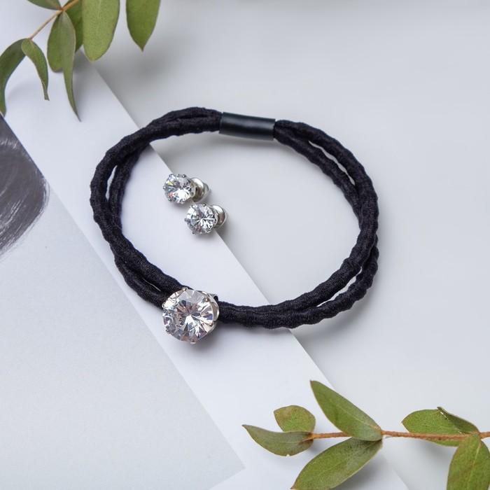 """Набор 2 предмета: браслет, пуссеты """"Модерн"""" кристалл, цвет чёрный в серебре"""