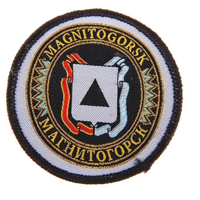 Магнит с вышивкой «Магнитогорск. Герб»
