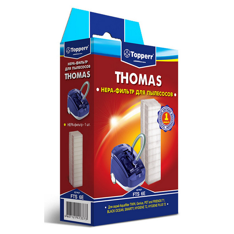 Фильтр для пылесоса Topperr FTS6 Е фильтр для THOMAS