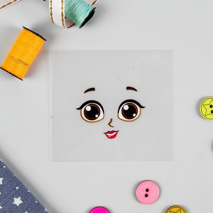 """Термонаклейка для декорирования текстильных изделий """"Кукла Катя"""", 6,5*6,3 см"""
