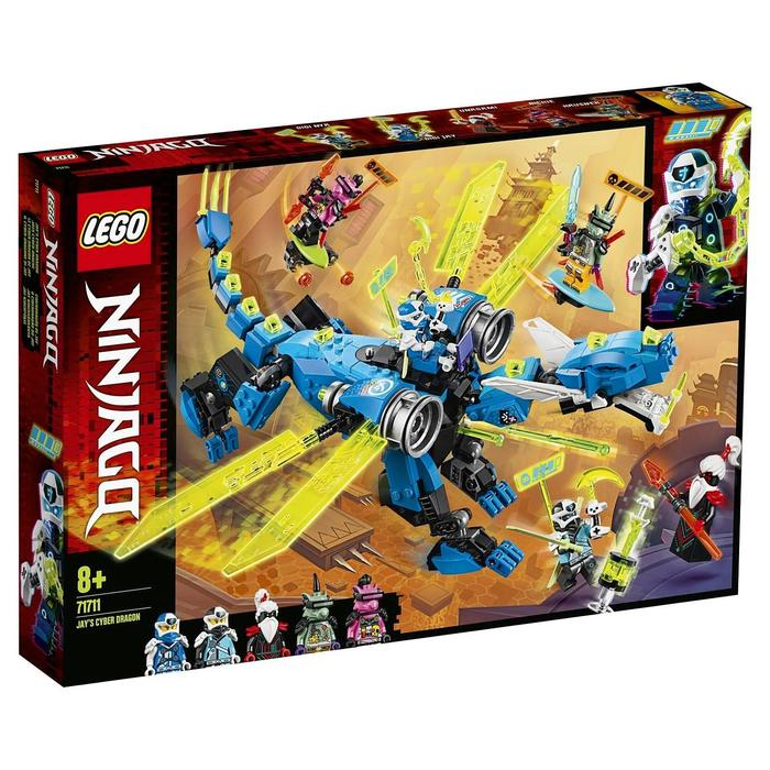 Конструктор Lego NINJAGO «Кибердракон Джея»