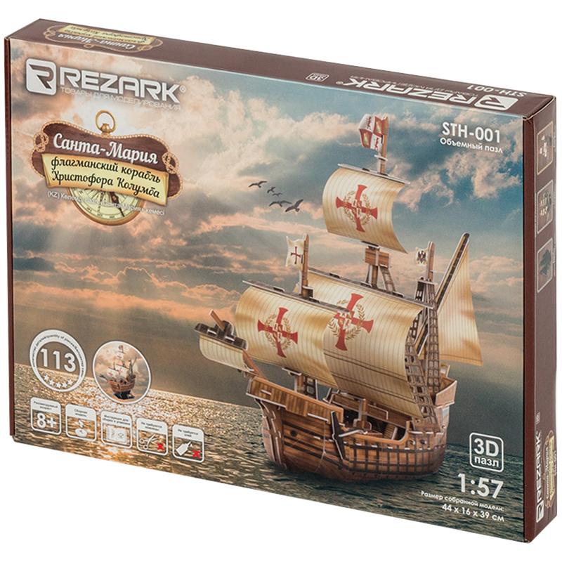 """Модель для сборки из пенополистирола Rezark """"Корабли. Санта-Мария"""", 44*16*39см, 113 эл., картонная коробка STH-001"""