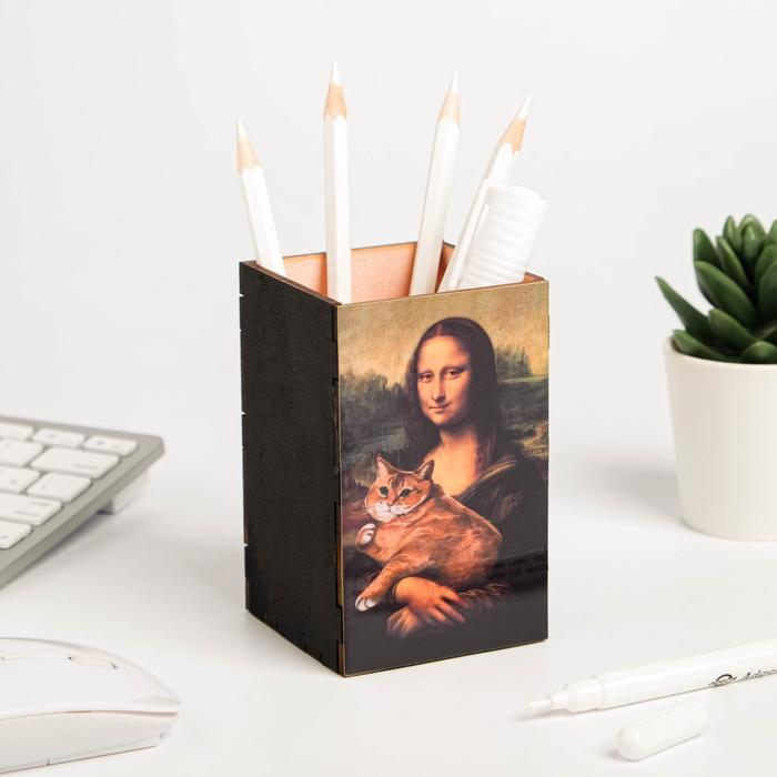 """Органайзер для канцтоваров """"Мона Лиза"""" котик, 6,5х10,5 см"""