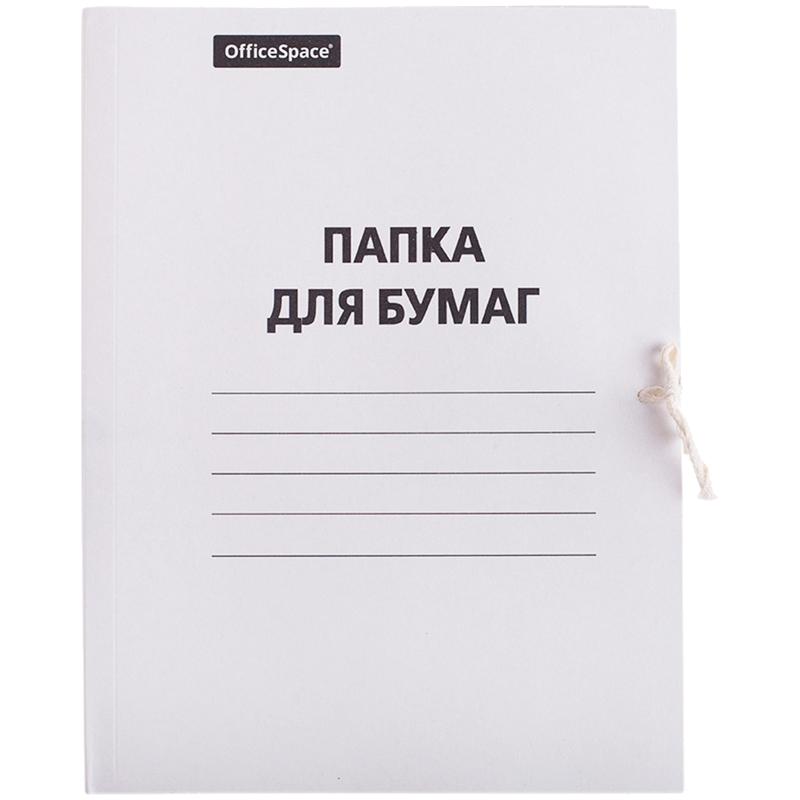 Папка для бумаг с завязками OfficeSpace, картон немелованный, 300г/м2, белый, до 200л.