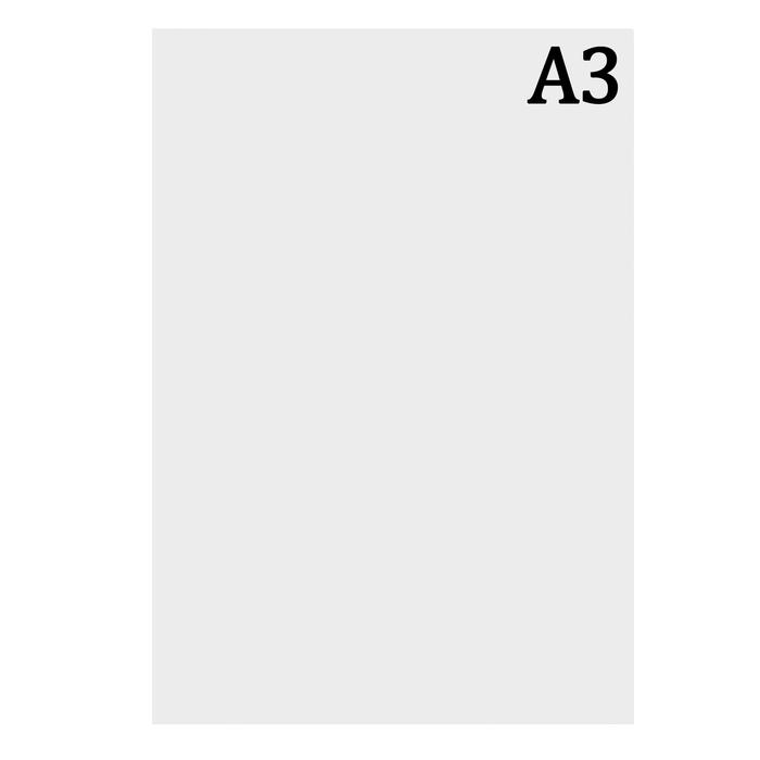 Ватман чертежный А3, 160 г/м2