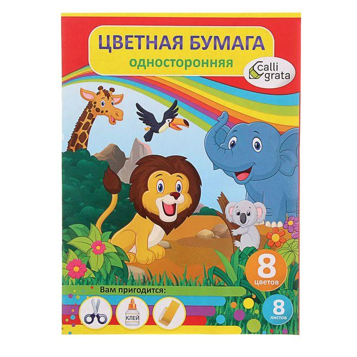 """Бумага цветная А4, 8 листов, 8 цветов """"Животные"""", односторонняя"""