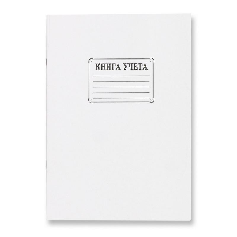 Бух книги канц.облож.картон (клетка) 48л. блок офсет