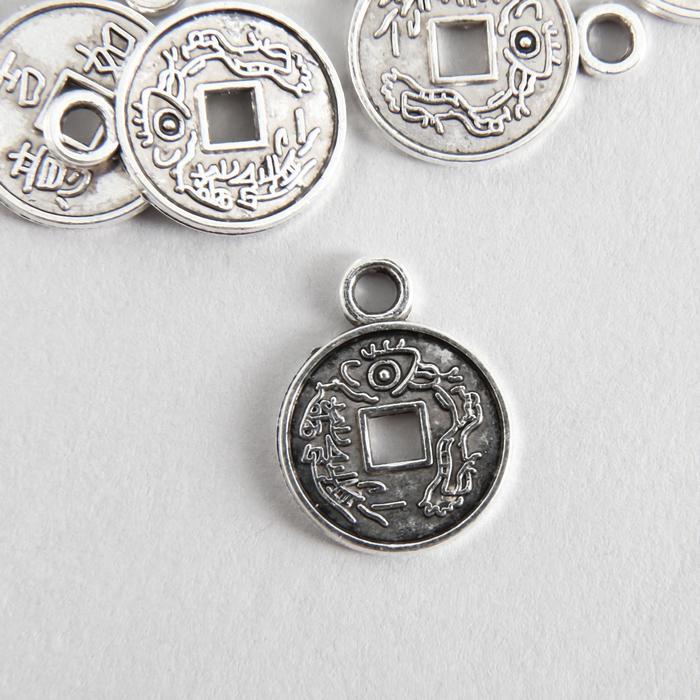 "Декор для творчества металл ""Китайская монета"" серебро 1,7х1,3 см"
