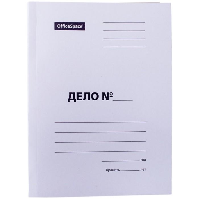 """Скоросшиватель OfficeSpace """"Дело"""" 260 г/м2, белый немелованный, пробитый, до 200 листов"""