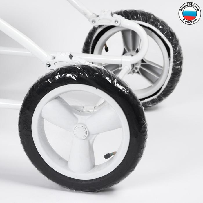 Чехлы на колеса коляски, d=32 см., 2 шт., ПВД